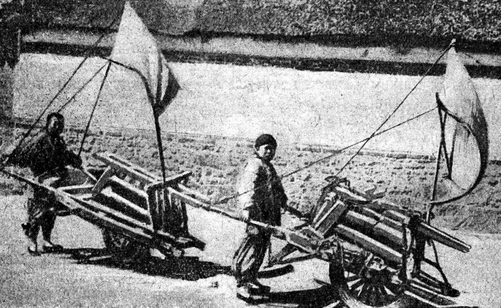 Chinese Wheelbarrow with Sails