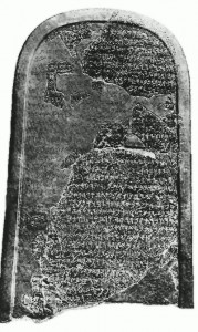 The Moabite Mesha Stone