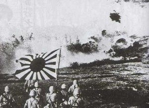 Japanese World-War-2