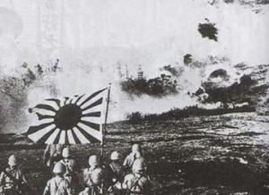 Japanese World-War-2