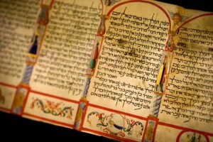 bible_Esther_scroll