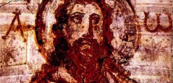 Was Jesus a Real Person ?