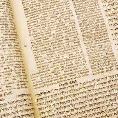 How Should We Regard the Bible in the 21st Century?